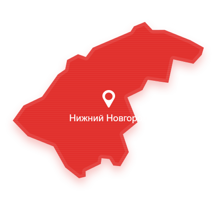 г. Нижний Новгород