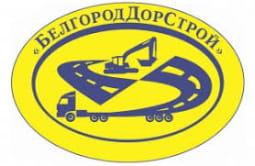Белгороддорстрой